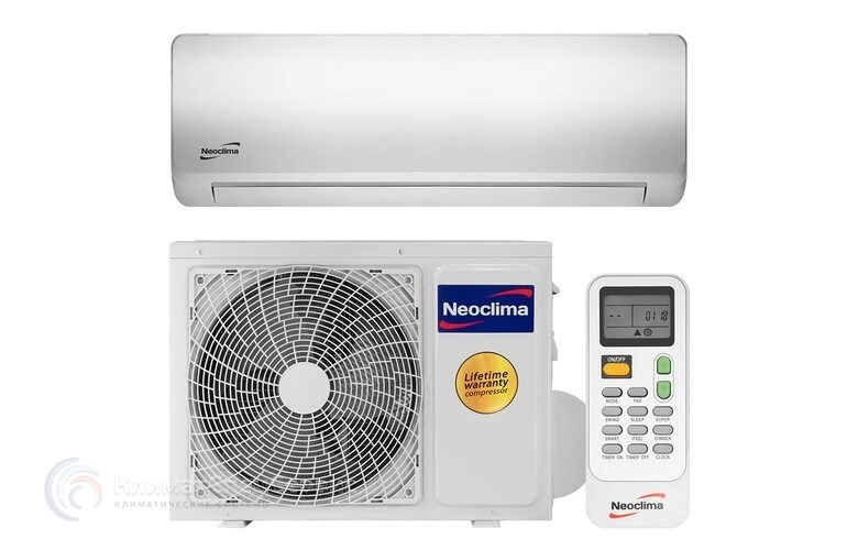 Neoclima NS/NU-24AHX Therminator 3.0